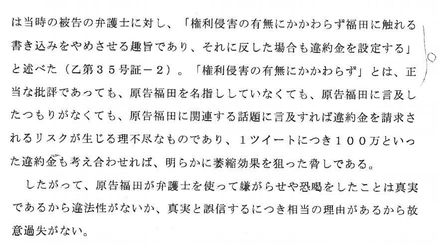 f:id:Naomi-sayonara:20200614192121p:plain