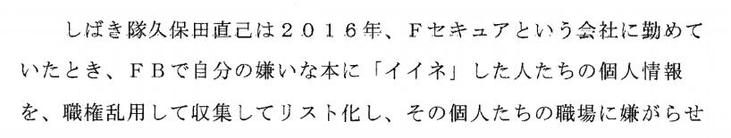 f:id:Naomi-sayonara:20200614192354p:plain