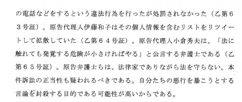 f:id:Naomi-sayonara:20200614192550p:plain
