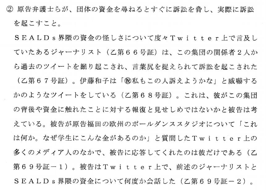 f:id:Naomi-sayonara:20200614192625p:plain