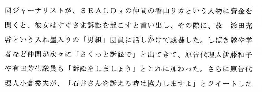 f:id:Naomi-sayonara:20200614192707p:plain