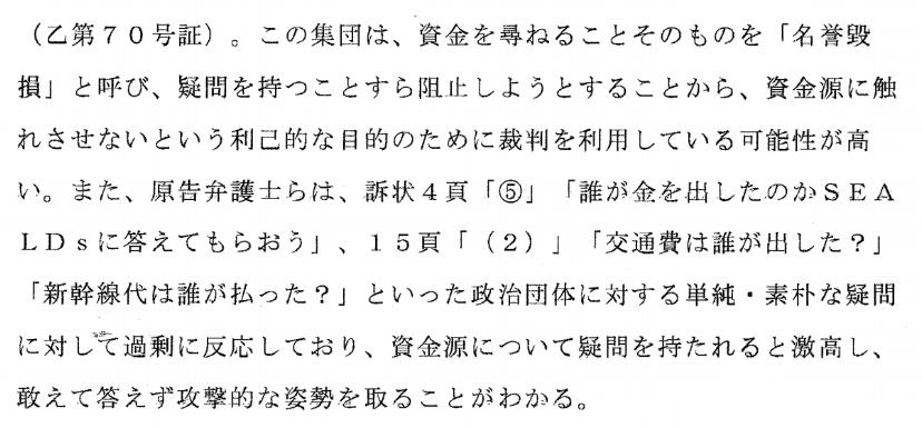 f:id:Naomi-sayonara:20200614192957p:plain