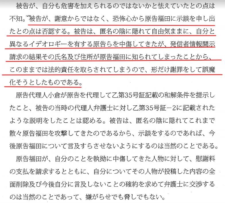 f:id:Naomi-sayonara:20200614193415p:plain