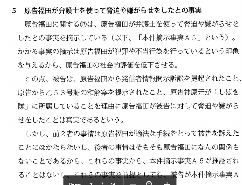 f:id:Naomi-sayonara:20200614194930p:plain