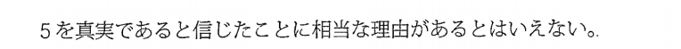 f:id:Naomi-sayonara:20200614195019p:plain