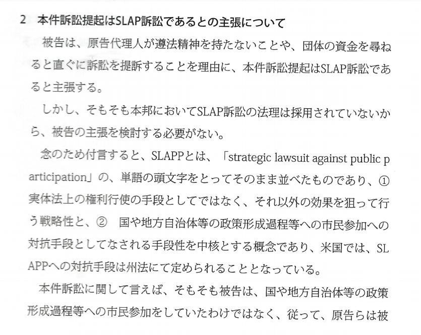 f:id:Naomi-sayonara:20200614200837p:plain