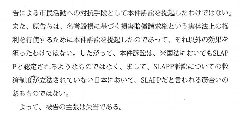 f:id:Naomi-sayonara:20200614200925p:plain