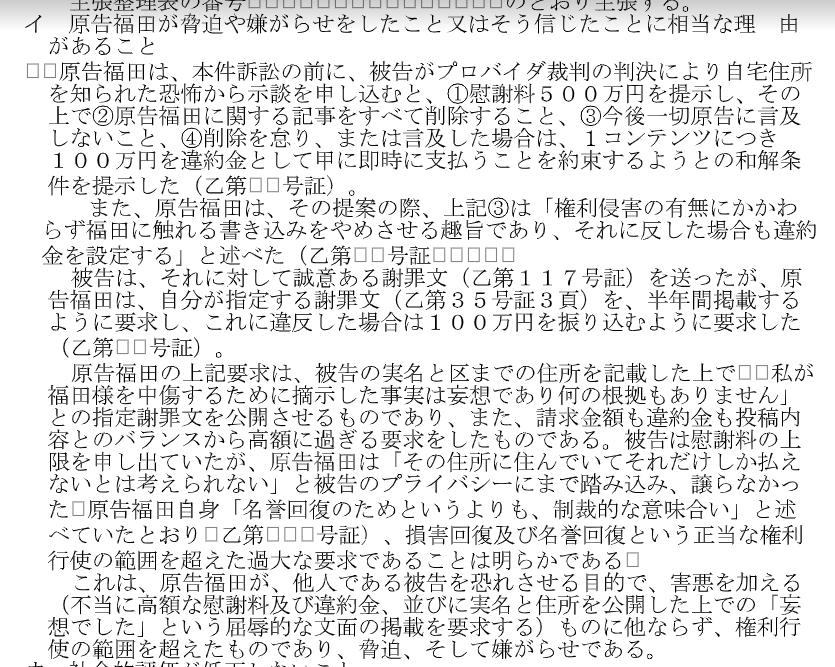 f:id:Naomi-sayonara:20200614202042p:plain