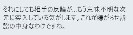 f:id:Naomi-sayonara:20200614202453p:plain