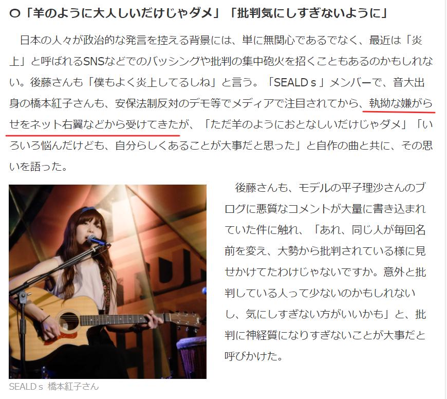 f:id:Naomi-sayonara:20200623115312p:plain