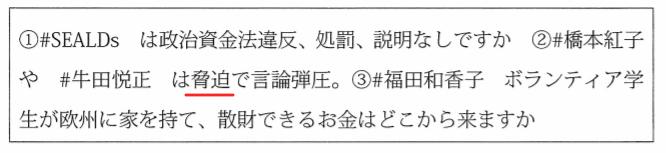 f:id:Naomi-sayonara:20200628194856p:plain