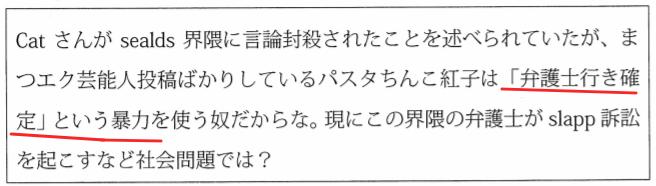 f:id:Naomi-sayonara:20200628194947p:plain