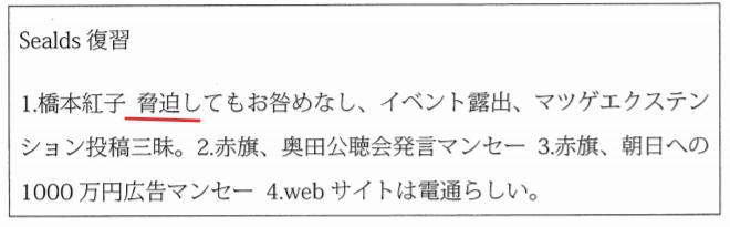 f:id:Naomi-sayonara:20200628195024p:plain
