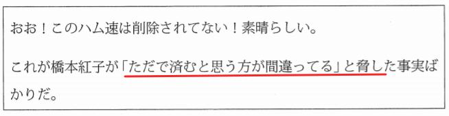 f:id:Naomi-sayonara:20200628195059p:plain