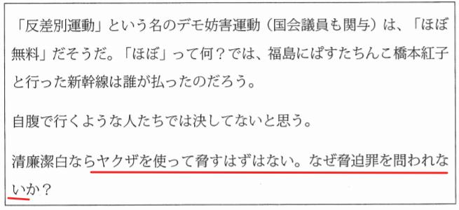 f:id:Naomi-sayonara:20200628195142p:plain