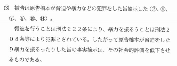 f:id:Naomi-sayonara:20200628195213p:plain