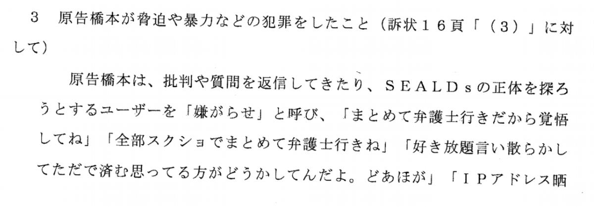 f:id:Naomi-sayonara:20200628195858p:plain