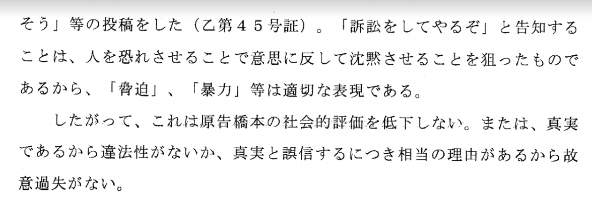 f:id:Naomi-sayonara:20200628195928p:plain