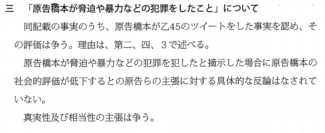 f:id:Naomi-sayonara:20200628200113p:plain