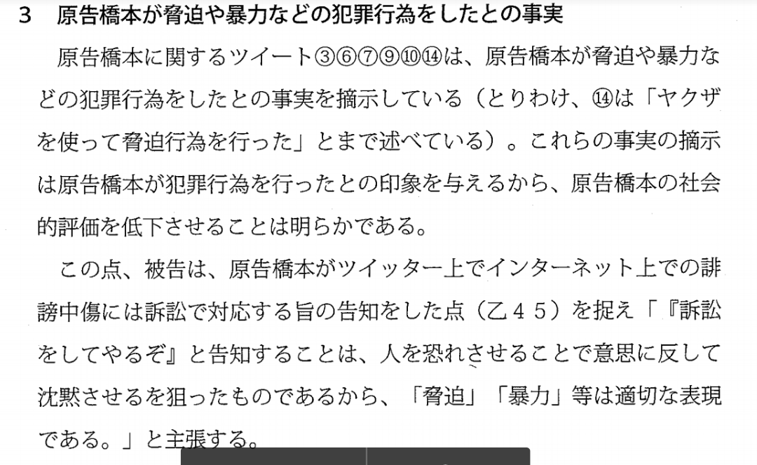 f:id:Naomi-sayonara:20200628200250p:plain