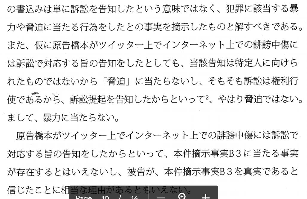 f:id:Naomi-sayonara:20200628200340p:plain