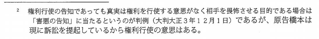 f:id:Naomi-sayonara:20200628200524p:plain