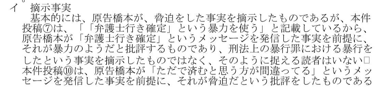 f:id:Naomi-sayonara:20200628200909p:plain