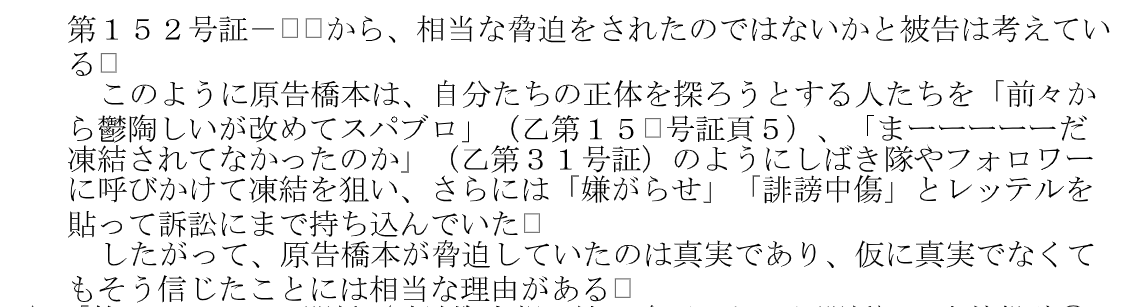 f:id:Naomi-sayonara:20200628201039p:plain