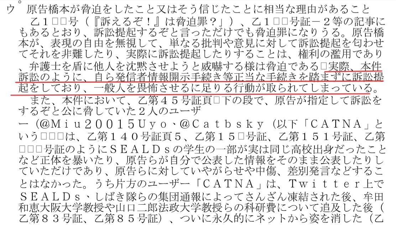 f:id:Naomi-sayonara:20200628201836p:plain