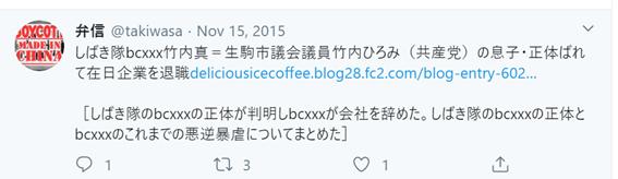 f:id:Naomi-sayonara:20200628202538p:plain