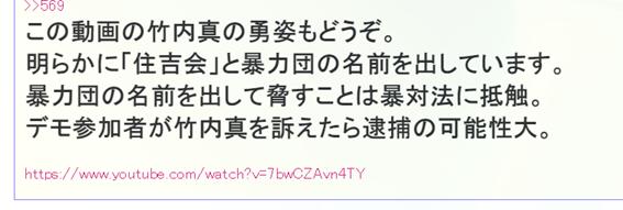 f:id:Naomi-sayonara:20200628202603p:plain