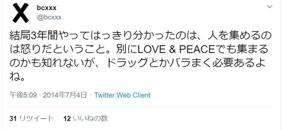 f:id:Naomi-sayonara:20200628202619p:plain