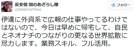 f:id:Naomi-sayonara:20200628202636p:plain