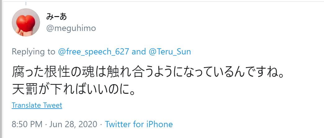 f:id:Naomi-sayonara:20200628205908p:plain