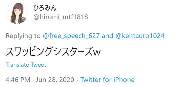 f:id:Naomi-sayonara:20200628215247p:plain
