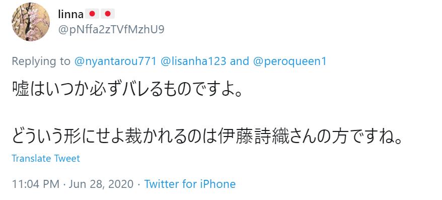 f:id:Naomi-sayonara:20200629082351p:plain