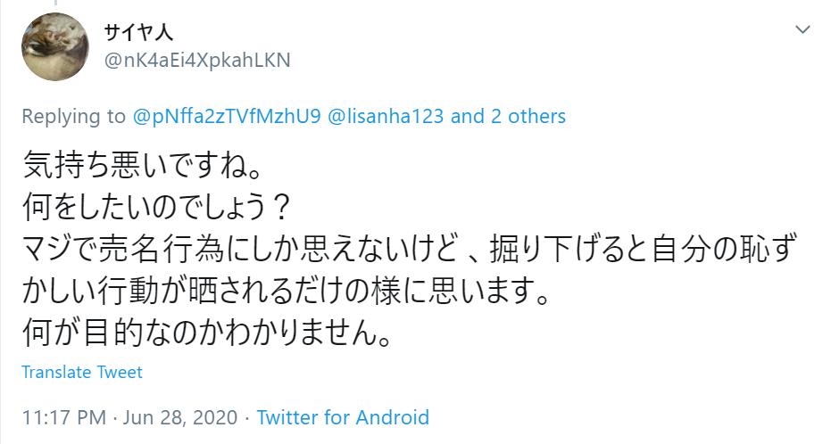 f:id:Naomi-sayonara:20200629082420p:plain