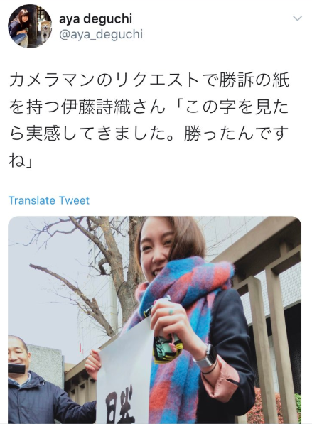 f:id:Naomi-sayonara:20200708122624p:plain