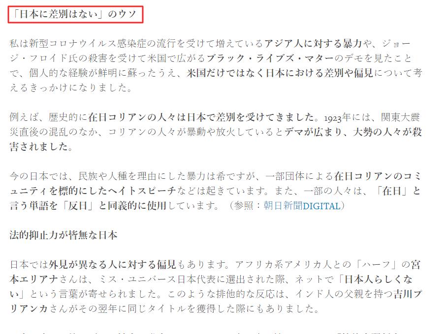 f:id:Naomi-sayonara:20200711191520p:plain