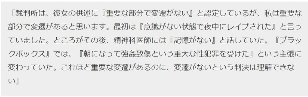 f:id:Naomi-sayonara:20200821223152p:plain