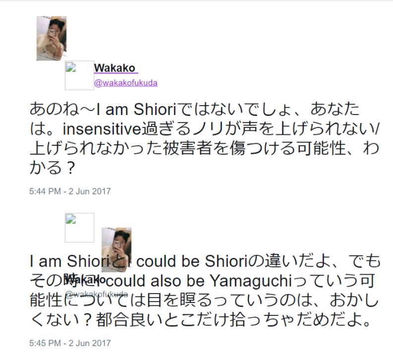 f:id:Naomi-sayonara:20200922062522p:plain