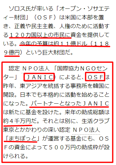f:id:Naomi-sayonara:20200927081848p:plain