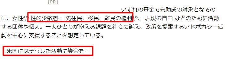 f:id:Naomi-sayonara:20200927082020p:plain