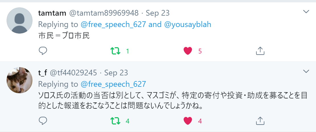 f:id:Naomi-sayonara:20200927083905p:plain