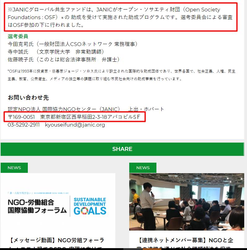 f:id:Naomi-sayonara:20200927085718p:plain
