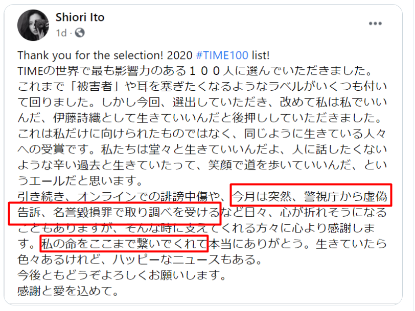 f:id:Naomi-sayonara:20200927090807p:plain