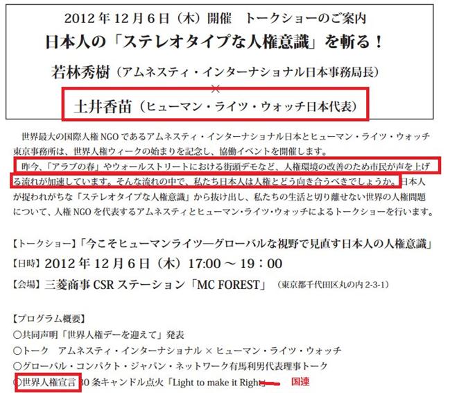 f:id:Naomi-sayonara:20201005063520p:plain