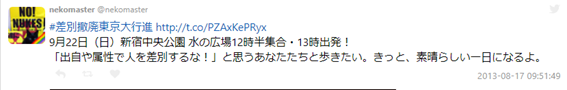 f:id:Naomi-sayonara:20201005064157p:plain
