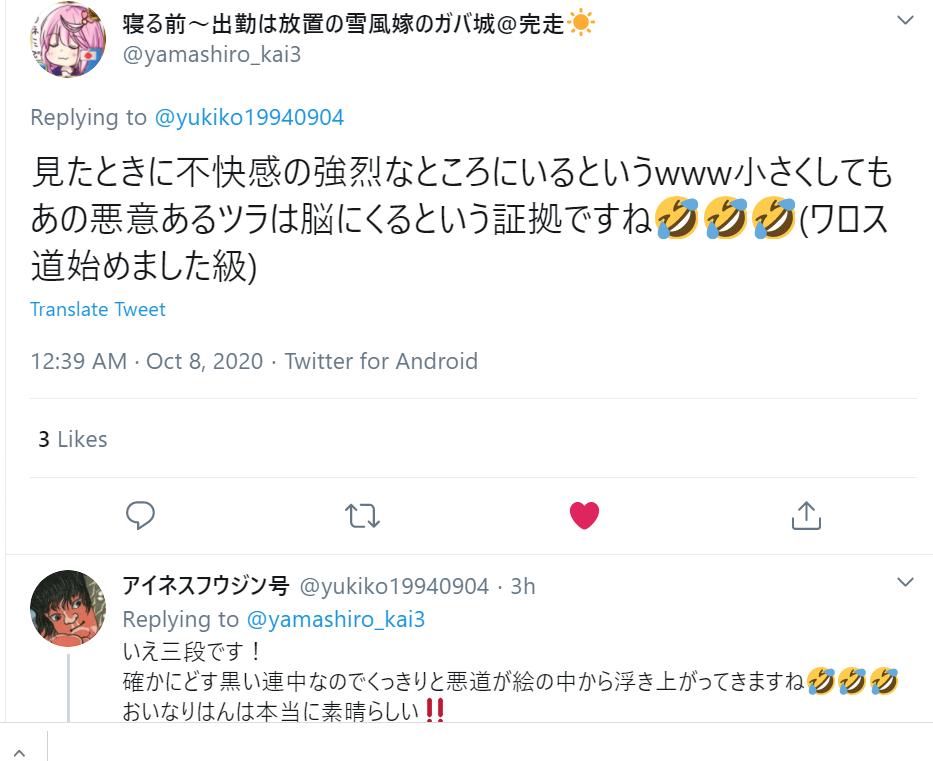 f:id:Naomi-sayonara:20201008034940p:plain