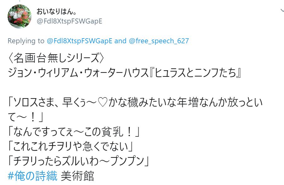 f:id:Naomi-sayonara:20201010153435p:plain